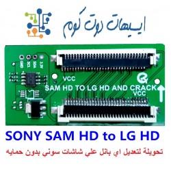 SAM SO LG HD CONVERTER FOR...