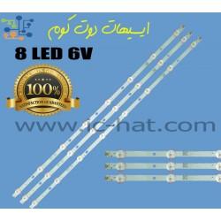 8 LED 6V