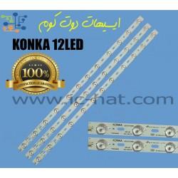 KONKA 12LED 6V (LED 32F3300C)
