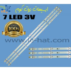 7LED 3V (JL.D32071235-334AS-M)