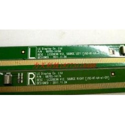 LC320EXN V12 (L+R)